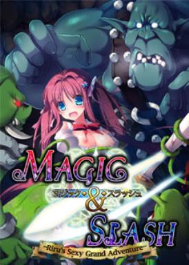 Magic & Slash -Riru's Sexy Grand Adventure- Free Download