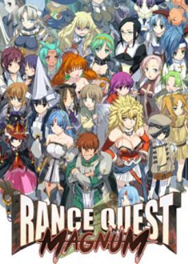 Rance Quest Magnum Free Download